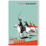 The-White-Guard
