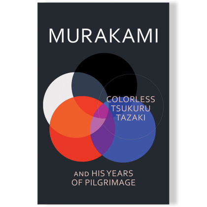 murakami colourless with stickers copy 2 copy